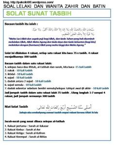 tatacara shalat sunnah tasbih