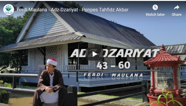murottal QS Adz Dzariyat